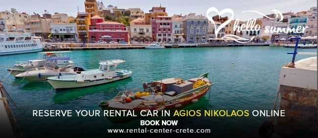 Rent a Car in Agios Nikolaos with FREE delivery