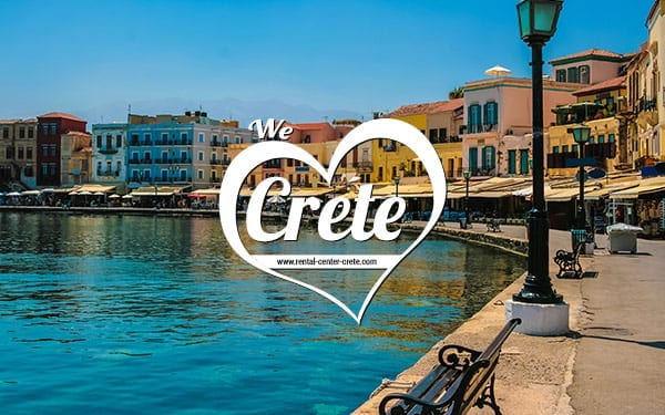 Wallpaper of Crete - Chania Port