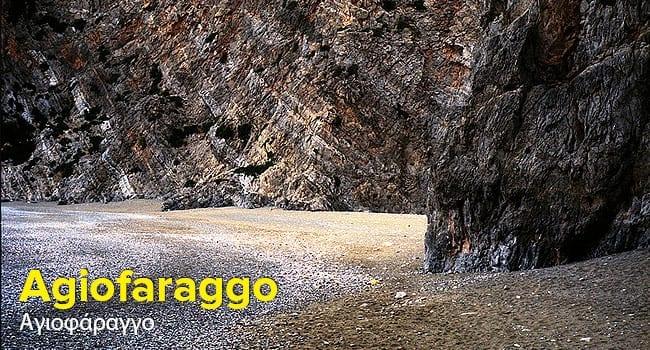 Agiofarago - Crete