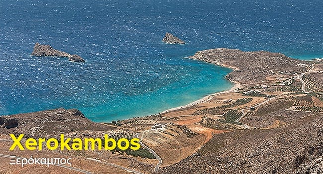 "Xerocambos - The ""Wild West"" of Crete"