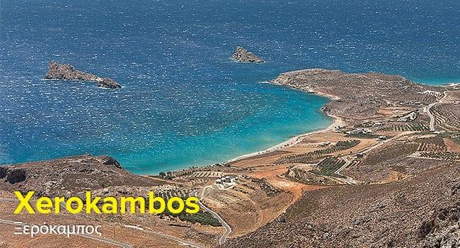 "Xerocambos - The ""Wild West"" of Crete"