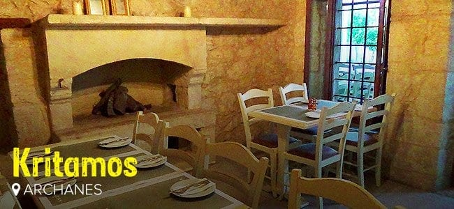 Restaurants with Cretan Authentic Cuisine - Kritamos