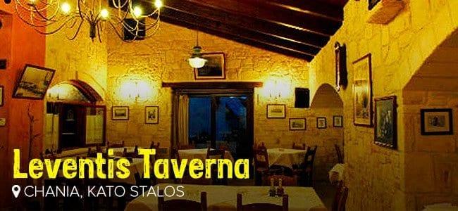 Leventis Taverna - Kato Stalos in Chania