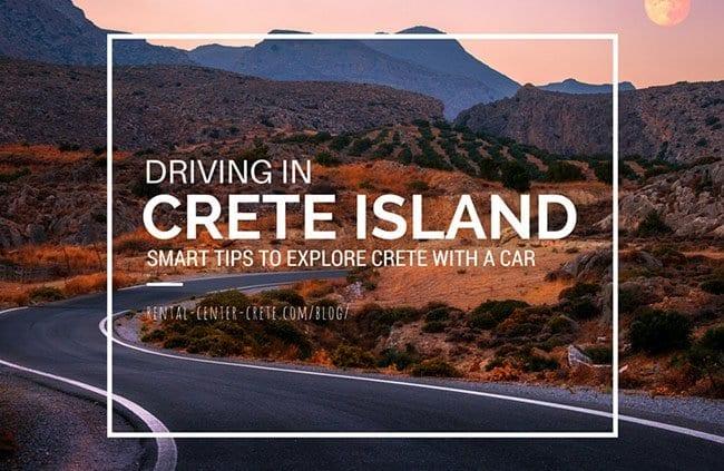 Вождение на Крите