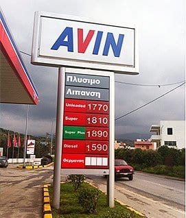 a Petrol Station in Crete