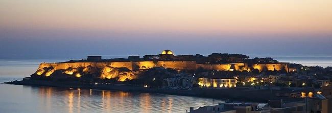 Rethymno Fortress / Fortezza