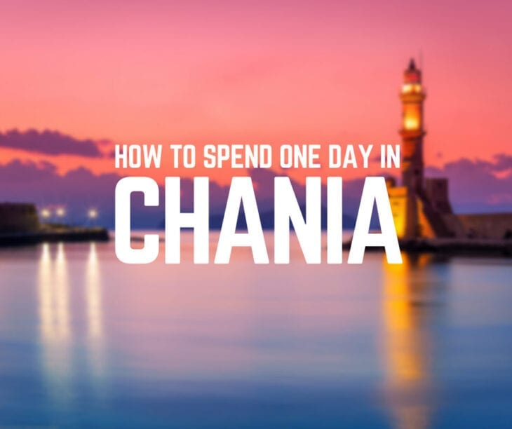 Car And Home Insurance >> How you should spend Just One Day in Chania, Crete