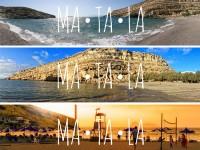 Discover Matala, Crete: Then & Now