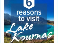 6 Reasons to Visit Lake Kournas in Crete