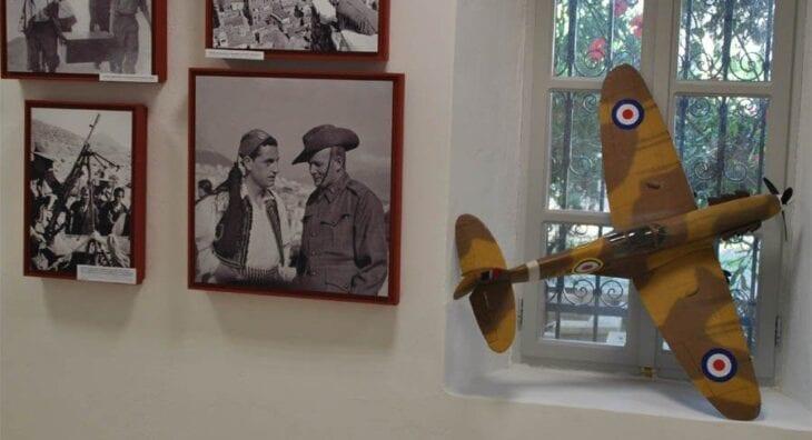 Военный музей Ханья