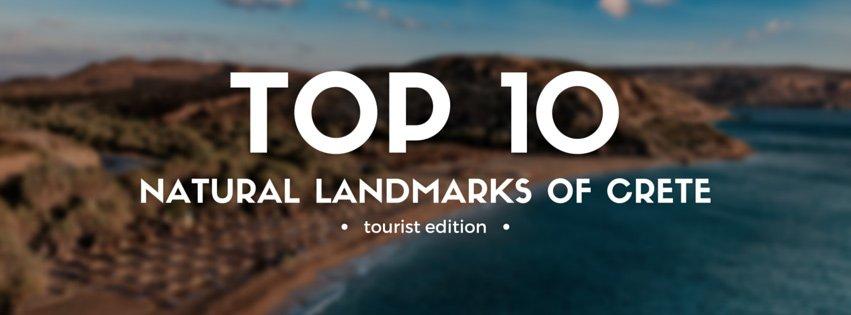 Natural Landmarks in Crete