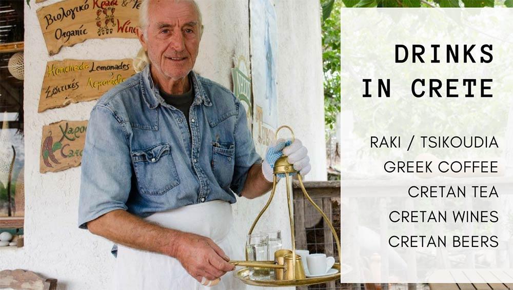 drink in crete