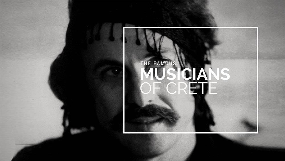 Famous Musicians of Crete