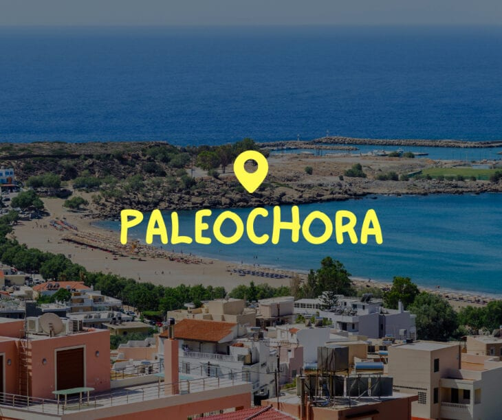 Paleochora - everything you need to know