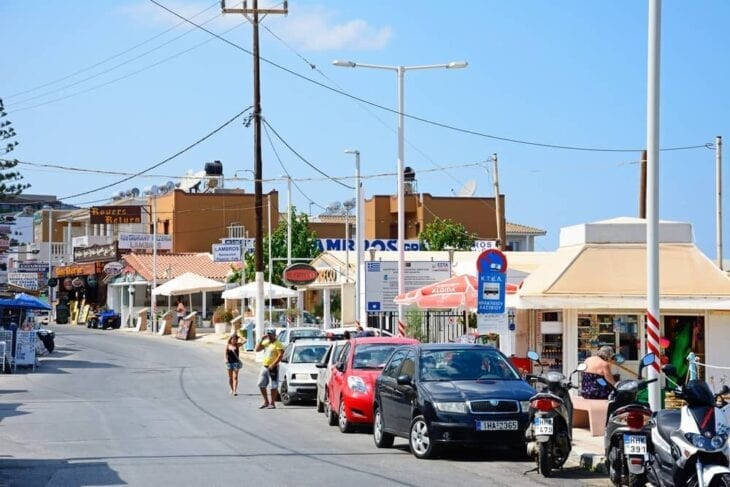 Stalis Main Street