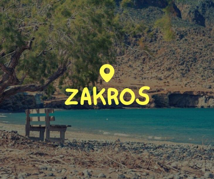 Zakros Crete