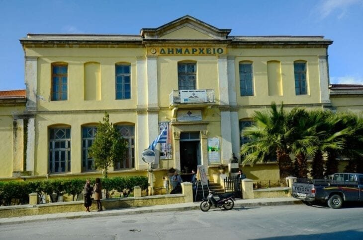Archanes Town Hall