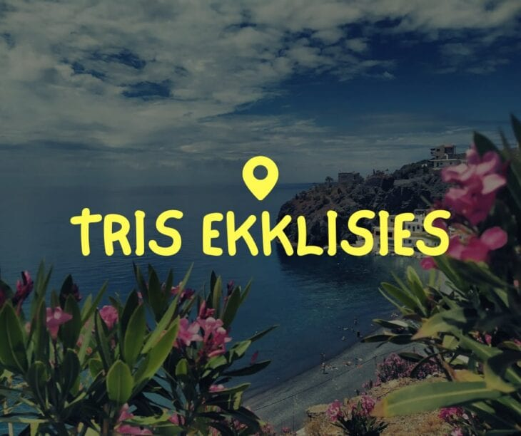 All about tris ekklisies