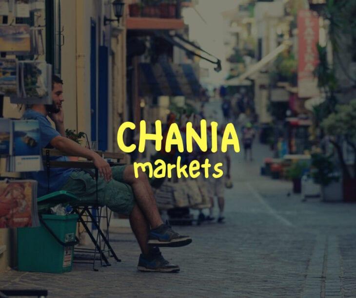 Chania Markets