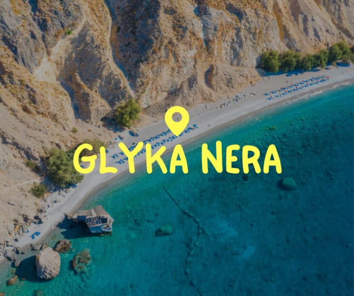 Glyka Nera - Crete