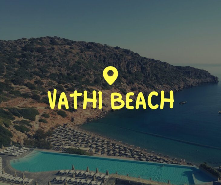 Vathi Beach Crete