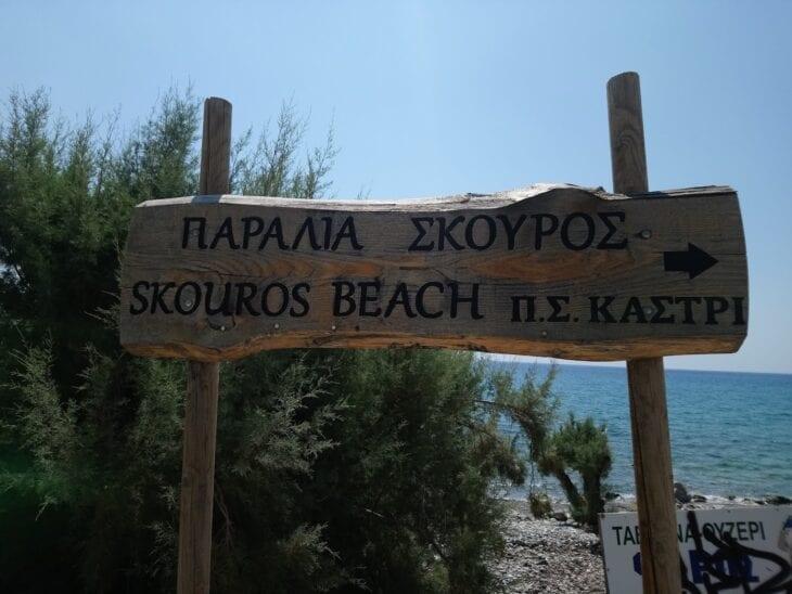 Schild zum Skouros-Strand