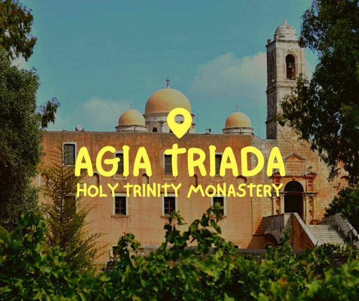 Agia Triada Tsagkarolon Monastery - Holy Trinity