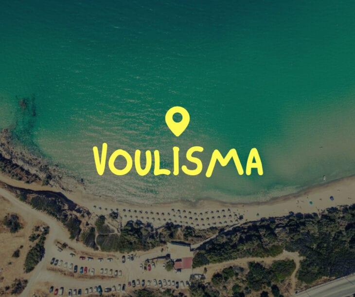 Voulisma Beach