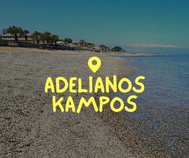 Adelianos Kampos Crete
