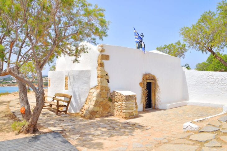 Agios Georgios sarandaris Church