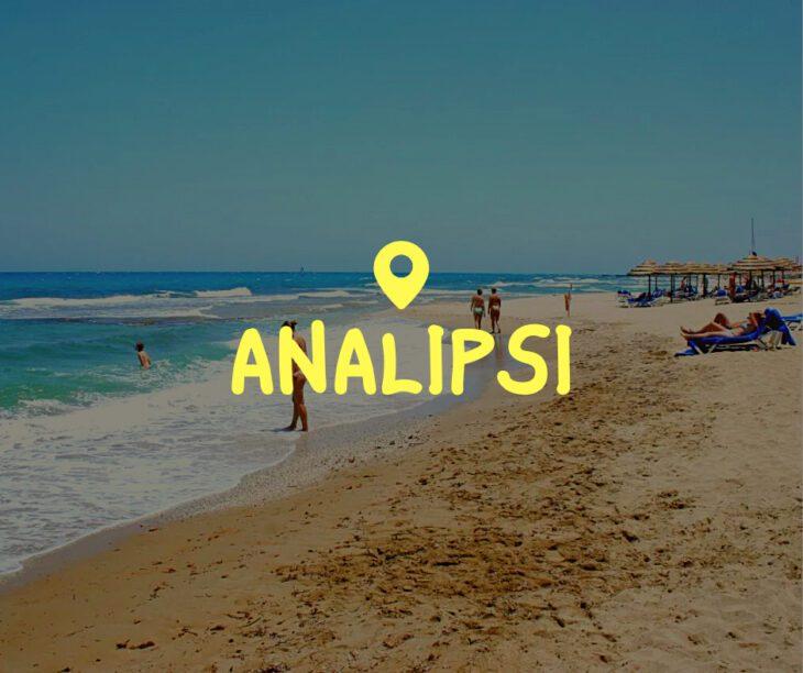 Analipsi Crete Greece