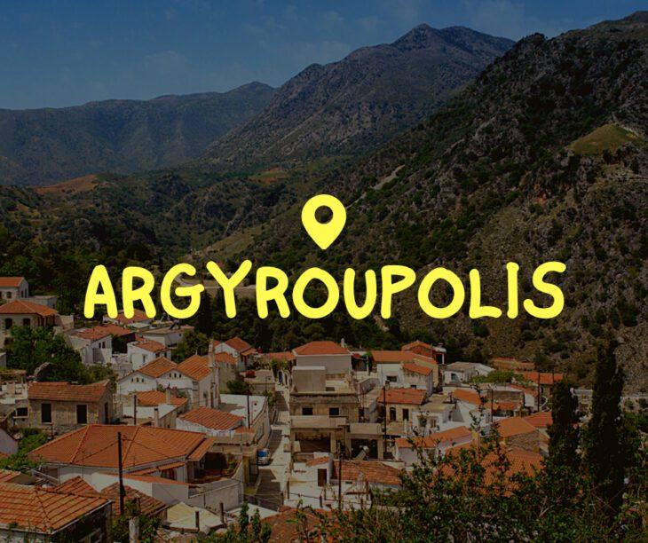 Argiroupolis Crete