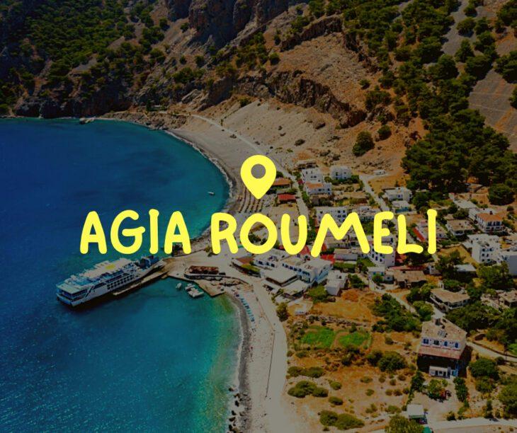 Agia Roumeli Crete