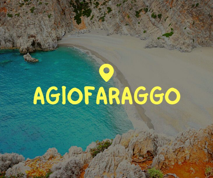 Agiofaraggo Crete