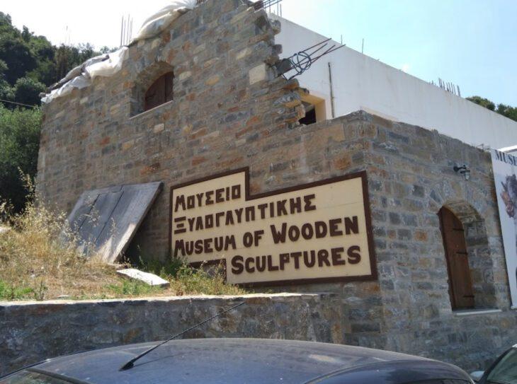 Wooden Sculptures Museum