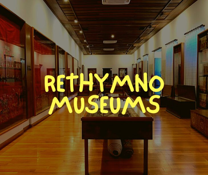 Museums in Rethymno