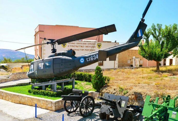 Military Museum of Chromonastiri