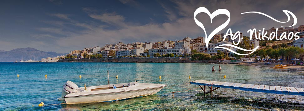 Car Rental Agios Nikolaos The Best Way To Explore