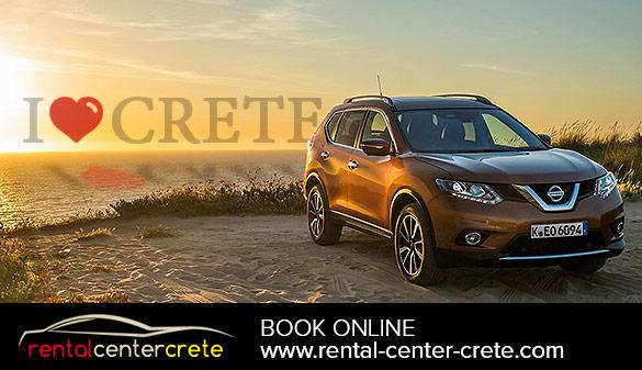 i love crete with Rental Center Crete