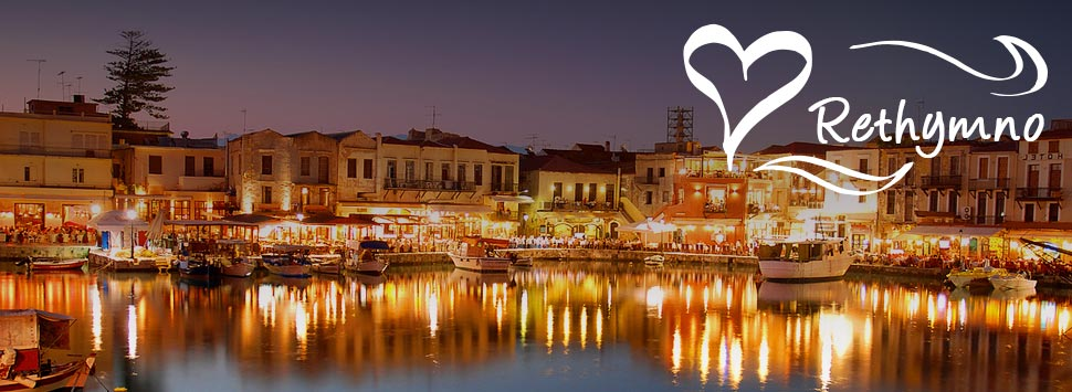 Discover Rethymno with a rental vehicle